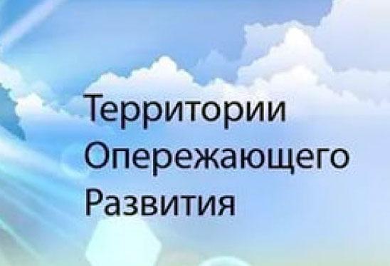 Челябинская область сформировала заявку Верхнего Уфалея для получения статуса ТОСЭР