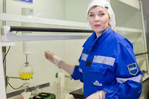 Конкурс лучший по профессии лаборант химического анализа