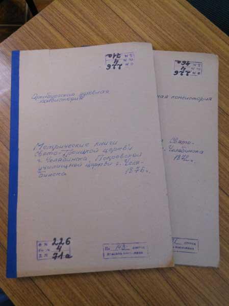 book Camera obscura, camera lucida : essays in