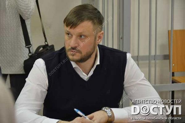 сандакова татьяна александровна курган биография