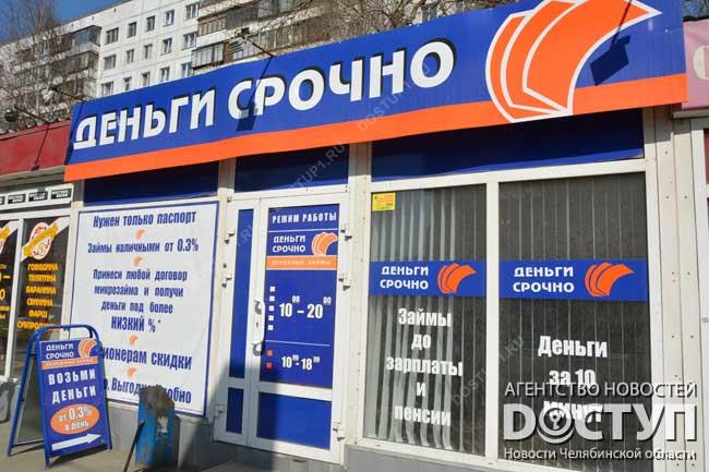 получить 500 рублей на карту бесплатно
