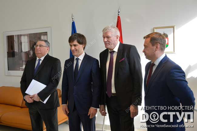 ВЧелябинске открылось почетное консульство Венгрии