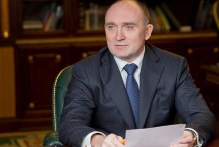 Челябинская область отыскала дно иначала отталкиваться— Борис Дубровский