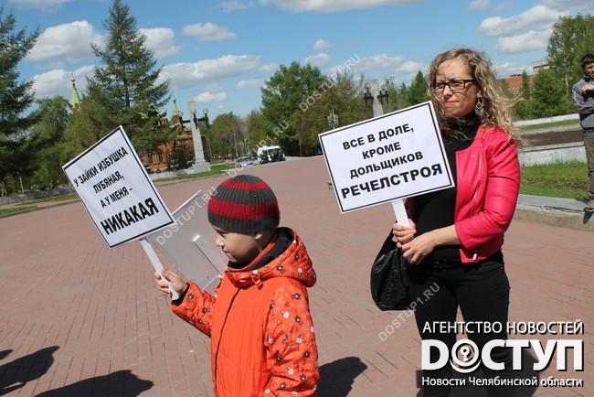 ВЧелябинске возбуждено дело омошенничестве сденьгами дольщиков «Речелстроя»