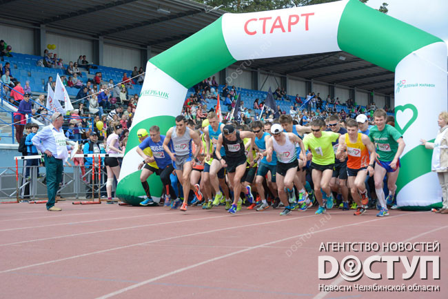 Неменее 1500 тыс тамбовчан приняли участие взабеге «Зеленый марафон»