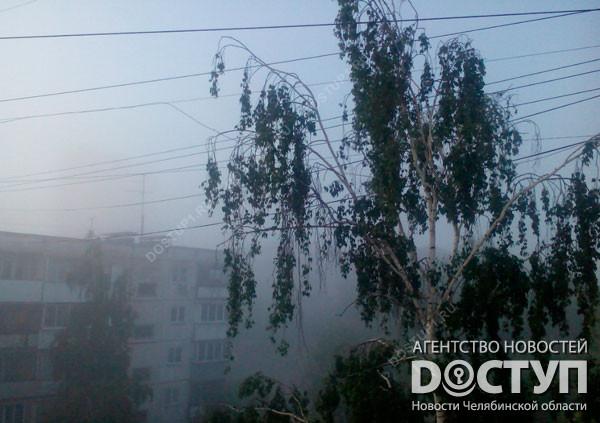 Сумел  итуман: объявлено предупреждение озагрязнении воздуха вЧелябинске