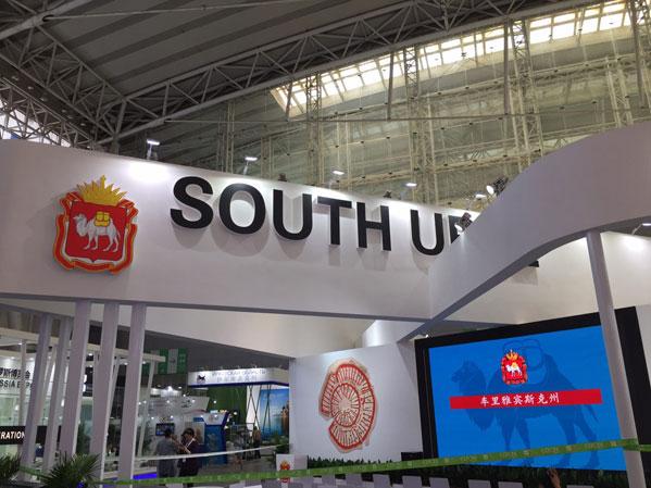 НаЮжном Урале применят сельскохозяйственные технологии Китая