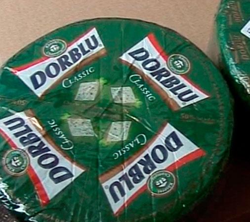 Санкционный сыр, изъятый сОМОНом на основном рынке, пустили под пресс
