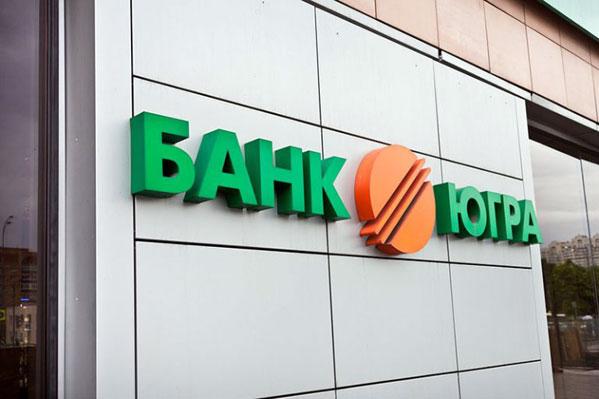Системности вдействиях Банка РФ нет— народные избранники Госдумы