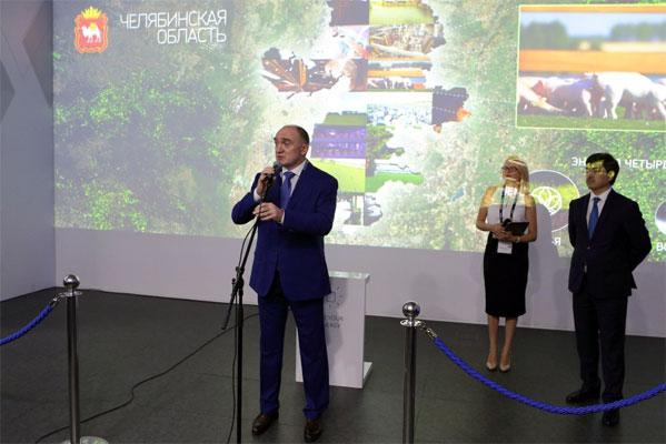 Екатеринбург презентует заявку направо проведения ЭКСПО-2025 навыставке вАстане