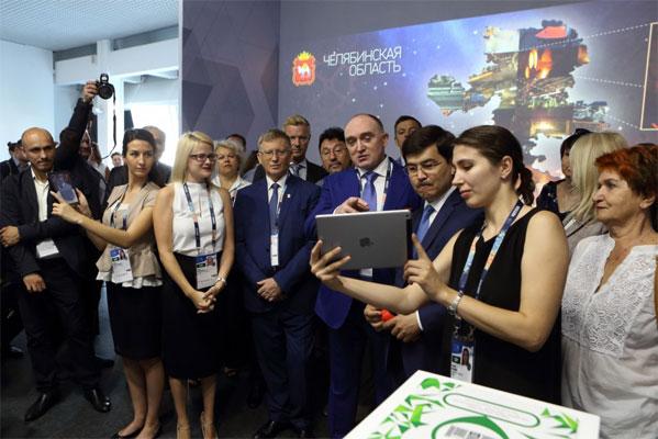 Екатеринбург представит вАстане заявку наEXPO