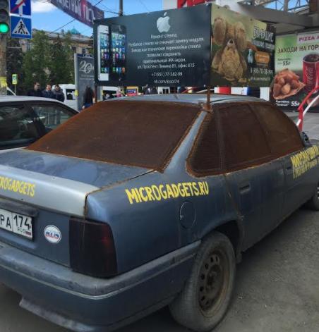 УФАС запретило челябинцу использовать автомобиль как рекламный носитель