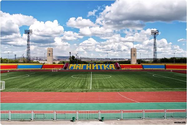 Борис Дубровский открыл центральный стадион вМагнитогорске