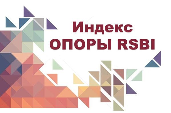 Картинки по запросу опрос предпринимателей опора россии