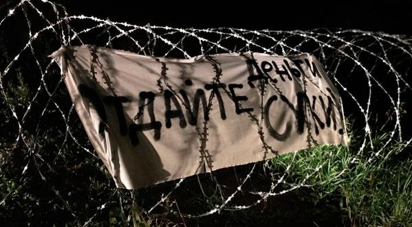 Злоумышленники подожгли Томинский ГОК