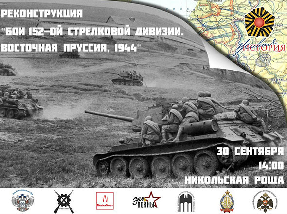 Танк военных лет примет участие вчелябинской реконструкции боев заВосточную Пруссию