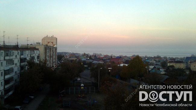 Дымка над городом. ВМагнитке объявили режим НМУ