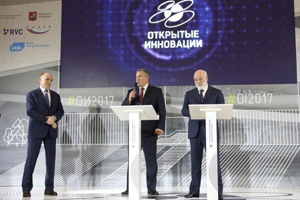 ММК откроет в«Сколково» исследовательский центр