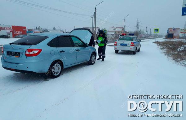 Снегопад затруднил движение потрассам Челябинской области