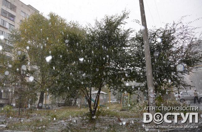 В столицеРФ предполагается снег игололедица