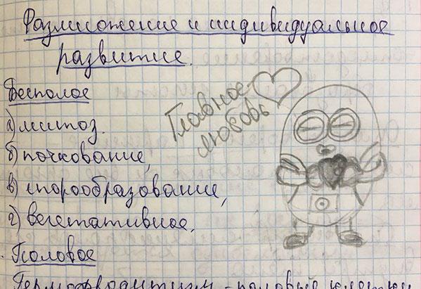 Школьники Екатеринбурга покажут свои картины, нарисованные науроках