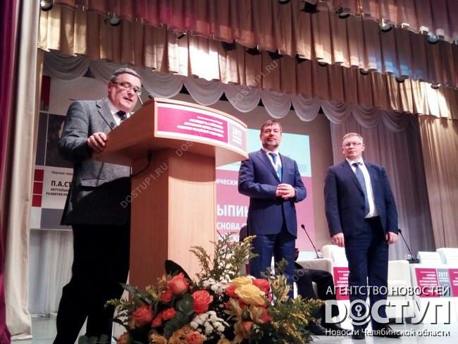 Назарбаев вспомнил овыпитом сПутиным вЧелябинске пиве