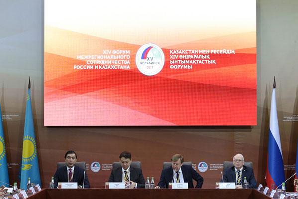 Российско-казахстанский деловой совет прошел вЧелябинске