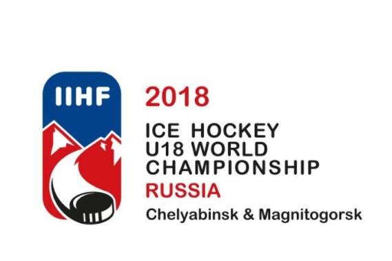 Новогодний ледовый городок вЧелябинске посвятят хоккею