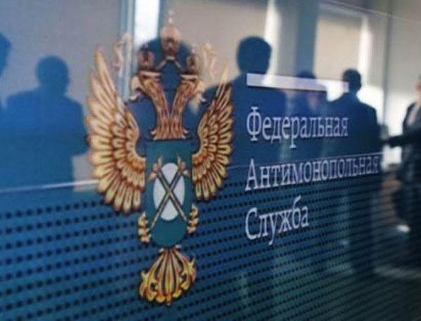 УФАС небудет препятствовать проведению конкурса настроительство ледового городка вЧелябинске