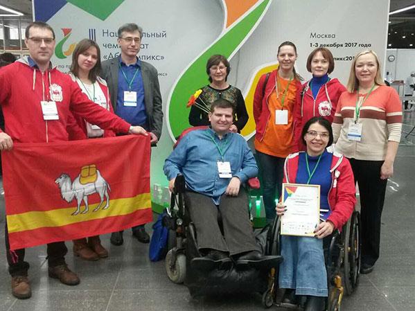 Тульская сборная завоевала призовые места на общенациональном чемпионате «Абилимпикс»