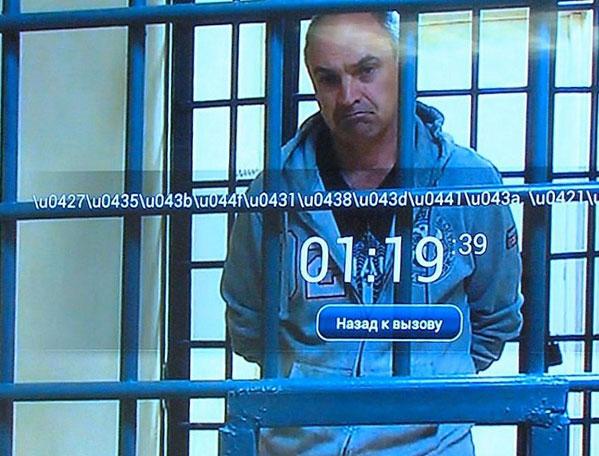 Фигуранта дела Юревича Андрея Чуркина отпустили под домашний арест