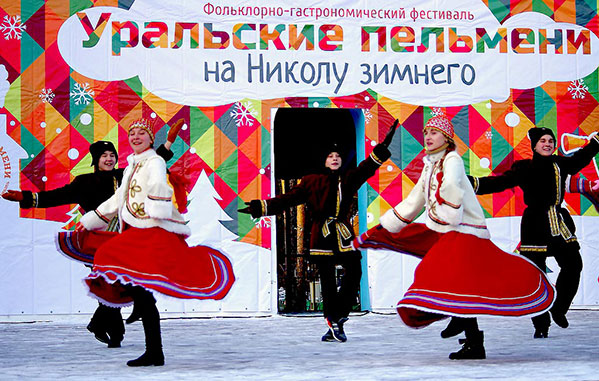 Граждане Челябинска ввыходные смогут бесплатно попробовать пельмени от44 поставщиков