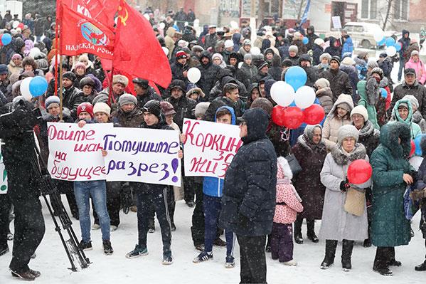 Митинг заликвидацию Коркинского угольного разреза собрал неменее 4 тыс. городских жителей