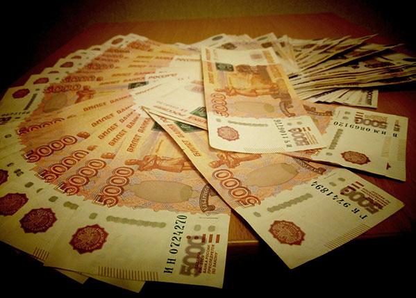 Микрофинансовую компанию оштрафовали на20 тыс. за неверный звонок челябинцу
