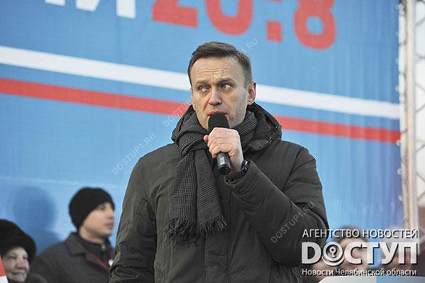 Уральцы выдвинут Навального впрезиденты 24декабря
