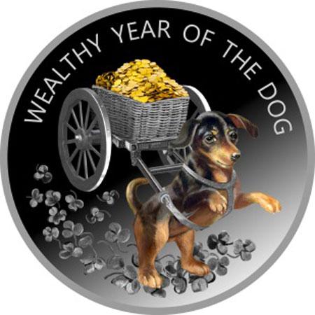 Серебряная монета год собаки 2018 сбербанк юбилейный 2 рубля монеты редкие