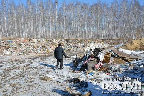 Челябинскую свалку закроют в будущем 2018, арекультивируют к 2021г.