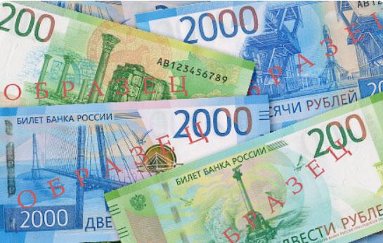Набиуллина: нет смысла хранить новые купюры номиналом 200 и2000 руб.
