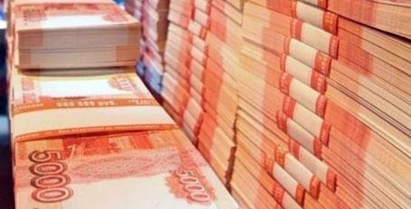 Налоговая инспекция насчитала вЧелябинской области 18 миллиардеров