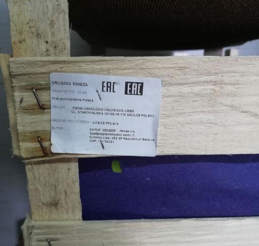 ВУдмуртии уничтожили неменее тонны польских груш