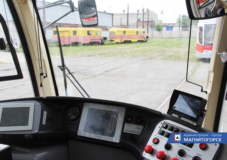 В Магнитогорске на линию вышли 5 новых брендированных трамваев